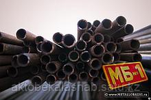 Труба стальная  водогазопроводная  20 х 2,8  ГОСТ 3262-75