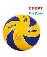 Мяч волейбольный Mikasa MVA 200 Replica
