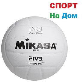 Мяч волейбольный Mikasa MG2105