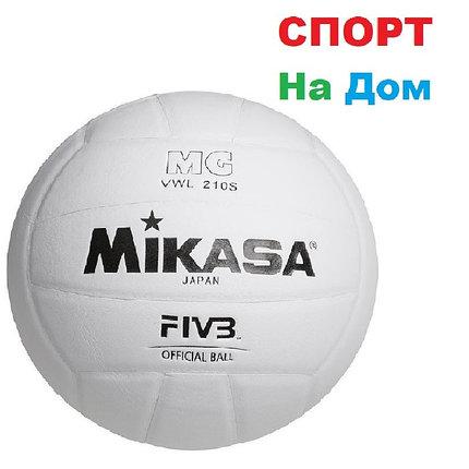 Мяч волейбольный Mikasa MG 2105, фото 2