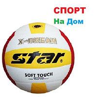 Мяч волейбольный Star X Dream