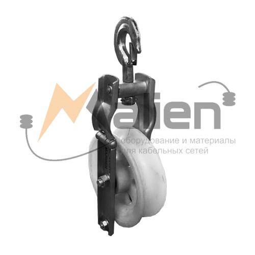 МР-200х60  Ролик раскаточный подвесной на поворотном крюке МАЛИЕН