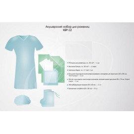 Одежда медицинского назначения