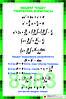 Плакаты по алгебре 8 класс