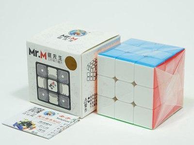 Магнитный Кубик Рубика Mr.M