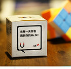 Магнитный Кубик Рубика Mr.M, фото 3