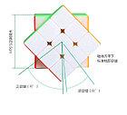 Магнитный Кубик Рубика Mr.M, фото 9