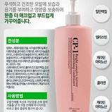 Протеиновый кондиционер для волос Esthetic House CP-1 Bright Complex Intense Nourishing Conditioner, фото 2