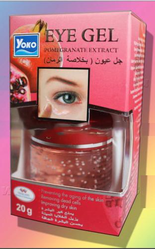 Гель для кожи вокруг глаз с экстрактом граната