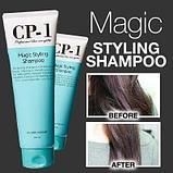 Шампунь для непослушных волос Esthetic House CP-1 Magic Styling Shampoo, фото 2
