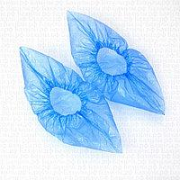 Бахилы одноразовые уп 1000 шт упаковка (Турция )