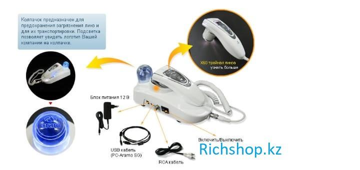 Аппарат для диагностики кожи (дерматоскопия) и волос (трихоскопия) под увеличением Aramo Smart Lite (ASL) с пр