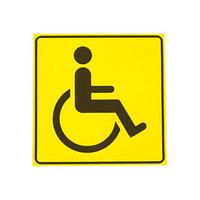 Наклейка знак 'Инвалид', 1818 см, цвет жёлтый (комплект из 20 шт.)