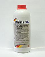 Гидрофобизатор DOCKER GIDROFOB 1кг