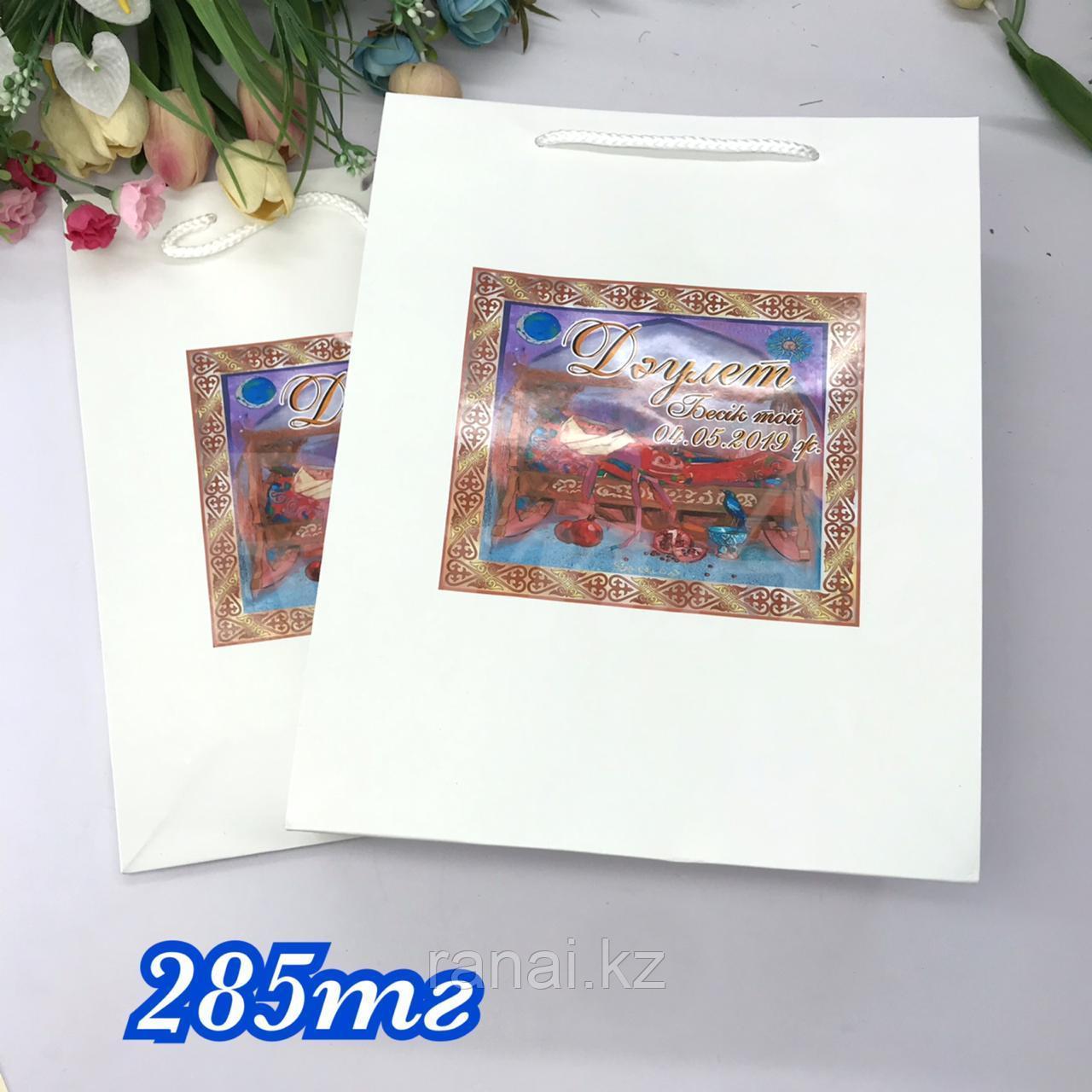 Бумажный пакет для тойбастара