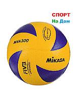 Мяч волейбольный Mikasa MVA 300 (Original)