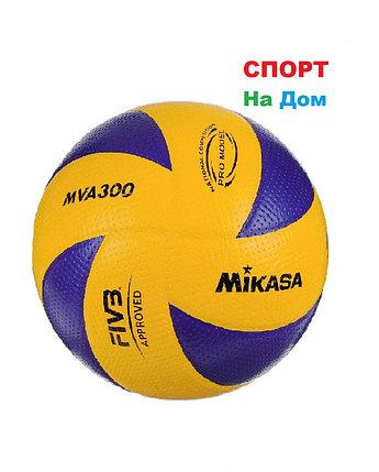 Мяч волейбольный Mikasa MVA 300 (Original), фото 2