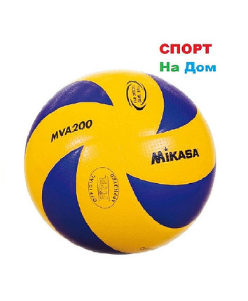Мяч волейбольный Mikasa MVA 200 (Original), фото 2
