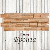 """Фасадная панель Дёке """"Stein"""" (Бронза)"""