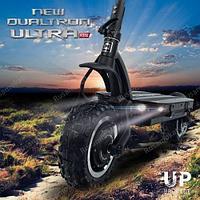 Электросамокат Dualtron Ultra NEW