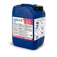 Реагент для промывки теплообменников SteelTEX INOX (5кг, 10кг, 20кг.)