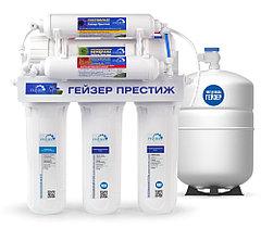 Фильтр для очистки воды Гейзер Престиж М