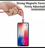 Магнитный кабель для зарядки + 3 насатки вращение 360градусов, фото 2