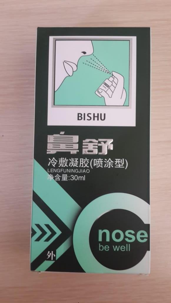BISHU спрей для носа  Бишу