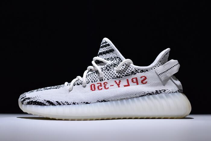 "Adidas Yeezy Boost 350 V2 ""Zebra"" (36-45) - фото 1"