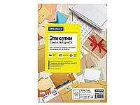 Этикетки самоклеящиеся OfficeSpace, А4, 105 х 48 мм., 12 шт/лист, 100 л.