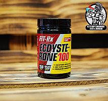 Fit-Rx Ecdysteron 100 (150 капс - 150 порций)