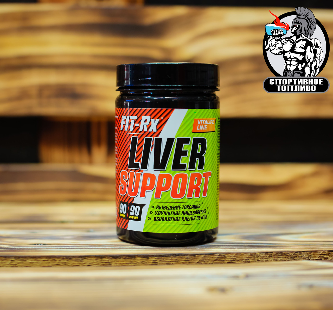 Fit-Rx Liver Support (90капс - 90 порций)