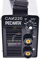 Сварочный аппарат РЕСАНТА САИ-220, фото 3
