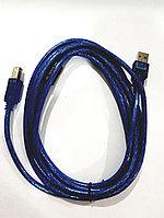 Шнур для принтера USB A\B 3m (синий)