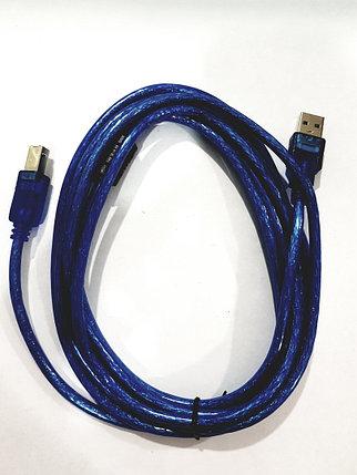 Шнур для принтера USB A\B 3m (синий), фото 2