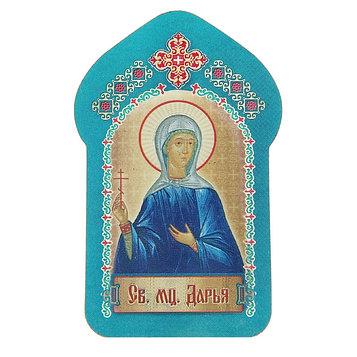 """Икона для ношения с собой """"Святая мученица Дарья"""""""