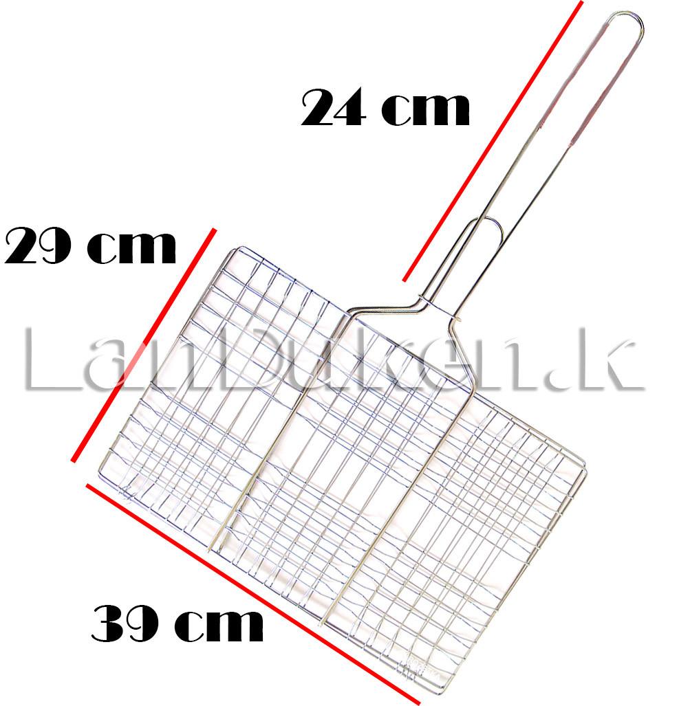 Решетка для гриля и барбекю с металлической ручкой 29х39 см