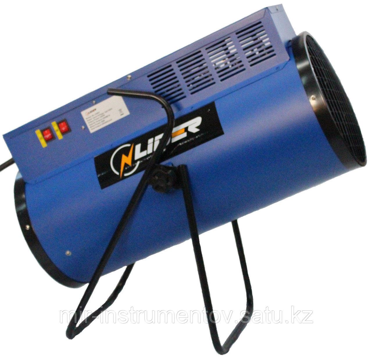 Электрическая тепловая пушка Nlider 15 кВт - фото 1