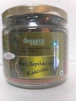 Чай черный листовой Дарджилинг, Классик, Sangam Herbals 70 г