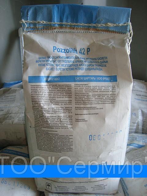 POZZOLITH 42P(Порошок) 5кг