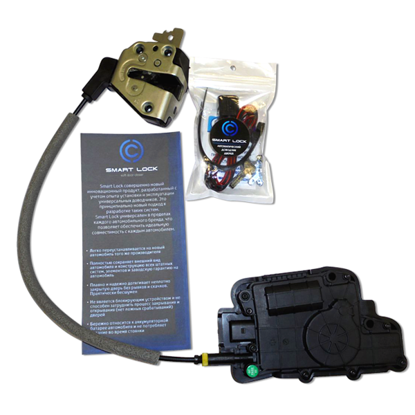 Автоматический доводчик дверей Toyota Smart Lock