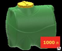 Емкость горизонтальная 1000 л цилиндрическая