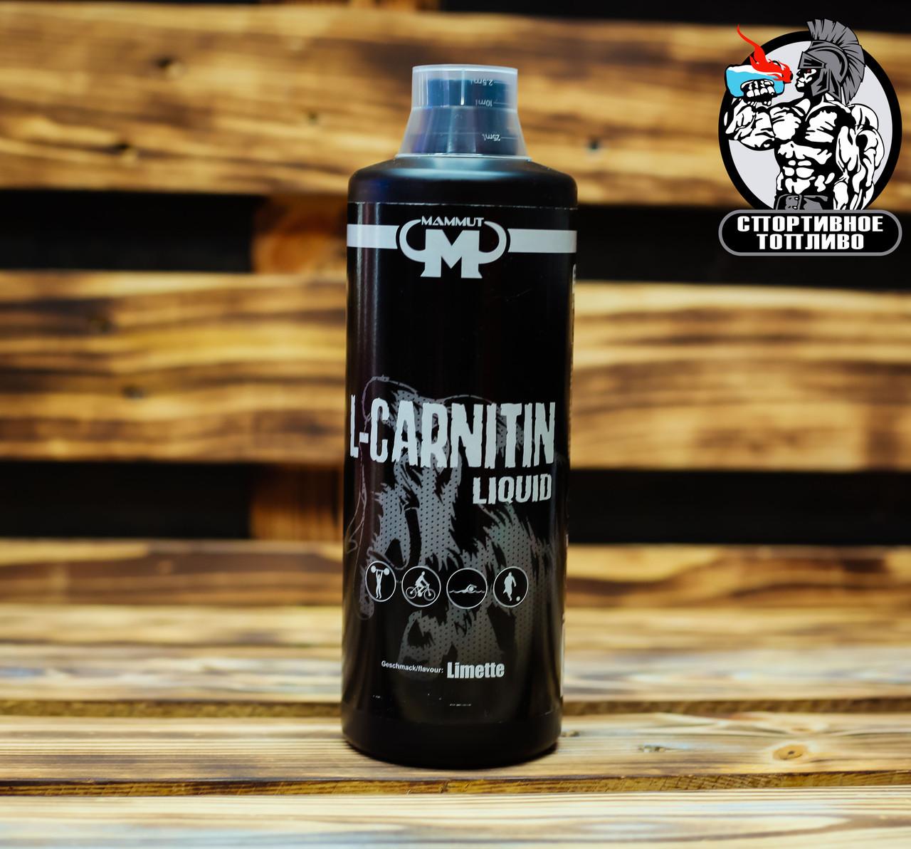 Mammut L-carnitine (1000мл - 50порций)