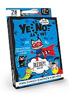 Карточная игра «YES NOT» ДаНетки: Эксперт DANKO TOYS, Алматы