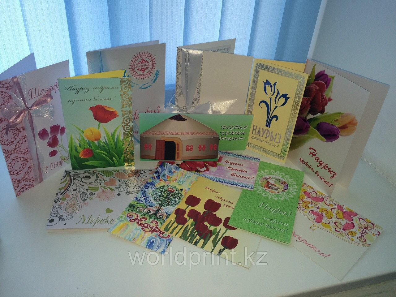 Печать, изготовление,заказать открытки на Наурыз Астана