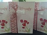 Печать, изготовление,заказать открытки на Наурыз Астана, фото 2