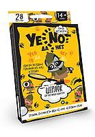 Настольгая игра Карточная игра «YES NOT ДаНетки: ШЕРЛОК» от 14 лет DANKO TOYS, Алматы