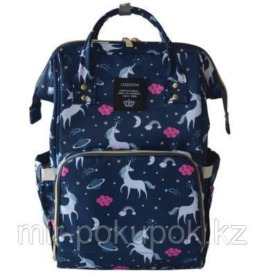 Рюкзак для мамы и малыша с кармашками и креплением на коляску Единорог , Алматы