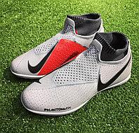 Сороконожки Nike Phantom Vision Academy DF TF