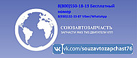 Р/к компрессора 161-3509012-20 артикул 161-3509039